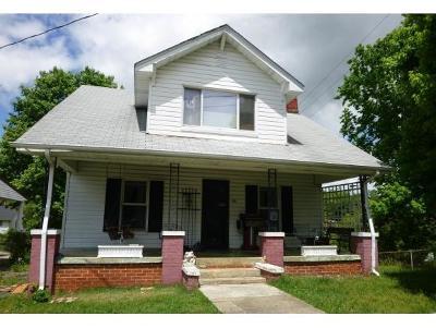 Single Family Home For Sale: 301 Glen Avenue
