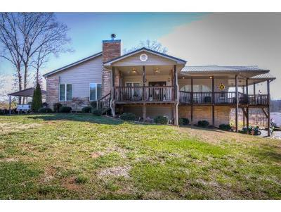 Rogersville TN Single Family Home For Sale: $259,000