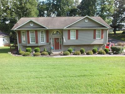 Rogersville Single Family Home For Sale: 287 Lauren Dr