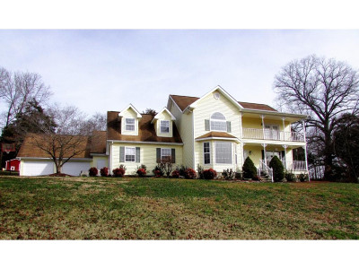 Greeneville Single Family Home For Sale: 1929 Holly Creek
