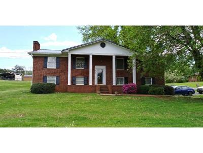 Church Hill Single Family Home For Sale: 204 Cooper