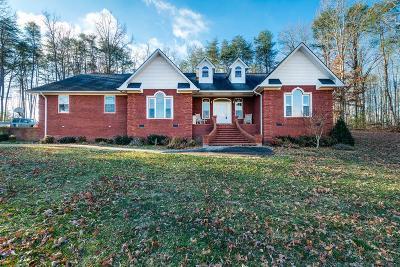 Spencer Single Family Home For Sale: 128 Medley Ln