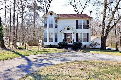 Cookeville Single Family Home For Sale: 1020 Christmas Lane