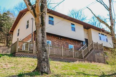 Gainesboro TN Single Family Home For Sale: $369,900