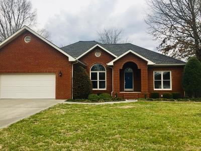 Cookeville Single Family Home For Sale: 1122 Country Club Court