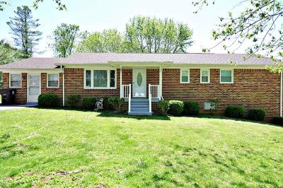Cookeville Single Family Home For Sale: 251 Williams Circle
