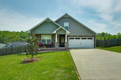 Cookeville Single Family Home Active Contingency: 2126 Bear Creek Circle