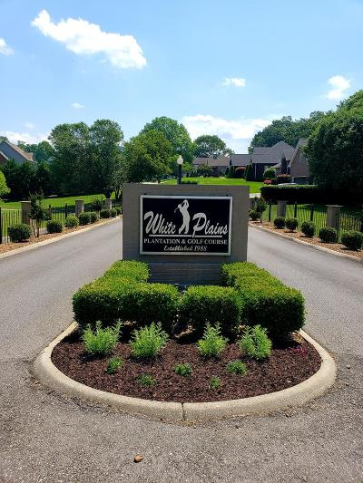 Cookeville TN Residential Lots & Land For Sale: $25,900