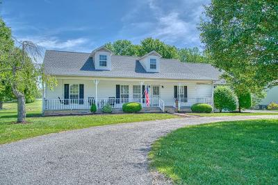 Cookeville Single Family Home For Sale: 2568 Park West Dr.