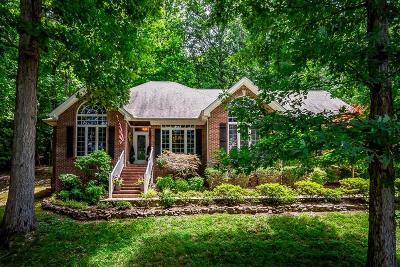 Cookeville Single Family Home For Sale: 1443 Turnberry Place