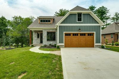 Cookeville Single Family Home For Sale: 114 N North Ferguson