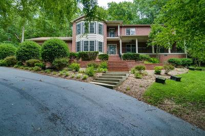 Cookeville Single Family Home For Sale: 1517 Turnberry Pl.