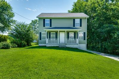 Cookeville Single Family Home For Sale: 443 Ellis Ave.