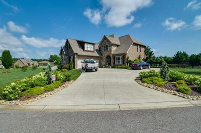 Cookeville Single Family Home Active Contingency: 1721 Hickory Cove