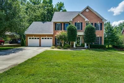 Cookeville Single Family Home For Sale: 860 Oaklawn Ct