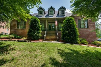 Cookeville Single Family Home For Sale: 4343 Plantation Drive