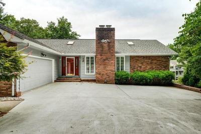 Crossville Single Family Home For Sale: 12 Hamlet Circle