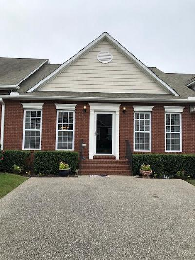 Cookeville Single Family Home For Sale: 148 St James Place