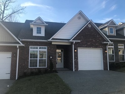 Cookeville TN Single Family Home For Sale: $229,000