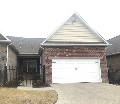 Cookeville Single Family Home For Sale: 204 Downton Avenue