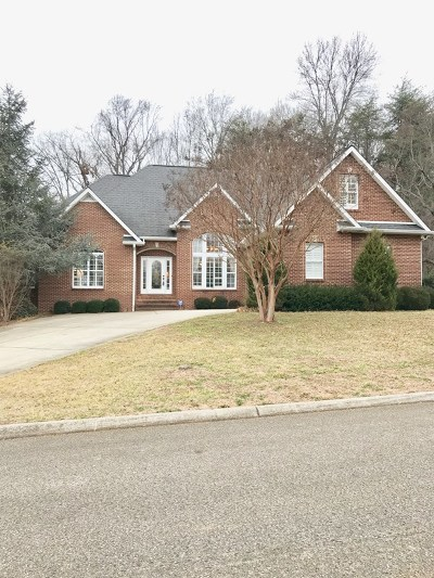 Cookeville Single Family Home For Sale: 1367 Buckingham Place