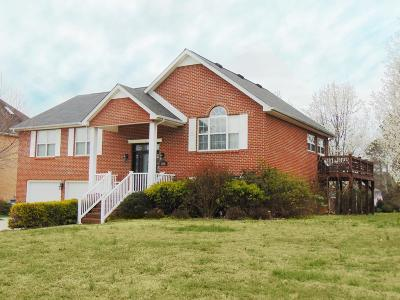 Cookeville TN Single Family Home For Sale: $234,500
