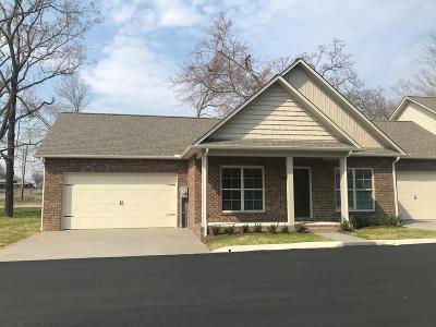 Cookeville Single Family Home For Sale: 269 Abington Court