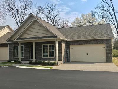 Cookeville Single Family Home For Sale: 270 Abington Court