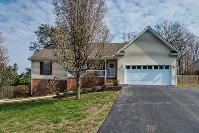 Cookeville Single Family Home For Sale: 2309 Huntland Hills Rd