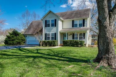 Cookeville Single Family Home For Sale: 530 Whitson Chapel Road