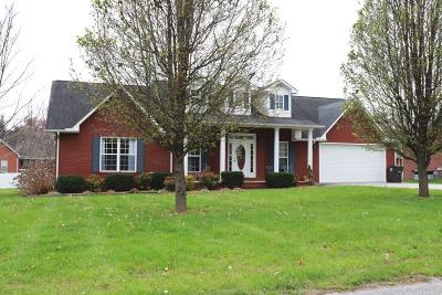 Cookeville Single Family Home For Sale: 261 Brookside Drive