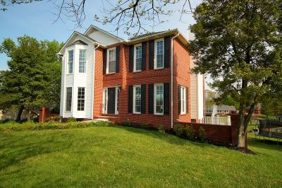 Cookeville Single Family Home For Sale: 960 Walton Trail