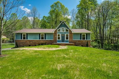Cookeville Single Family Home For Sale: 2738 Concord Lane