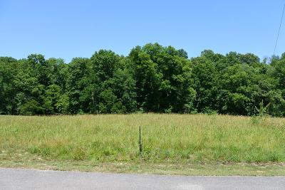 Cookeville Residential Lots & Land For Sale: Lot 49 Eagle Landing Drive