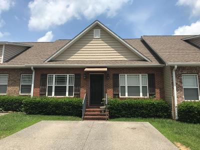 Single Family Home For Sale: 1014 Sugarland Drive