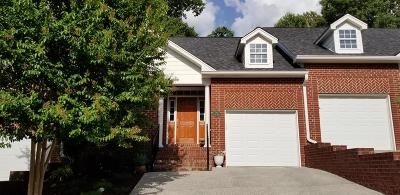 Cookeville TN Single Family Home For Sale: $232,929