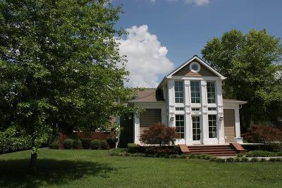 Cookeville TN Single Family Home For Sale: $595,000