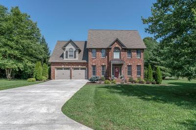Cookeville Single Family Home For Sale: 1026 N. Plantation Drive