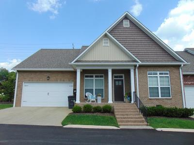 Cookeville Single Family Home For Sale: 515 Bowerwood Circle