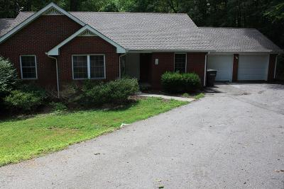 Cookeville Single Family Home For Sale: 138 Big Springs Circle