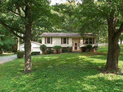 Cookeville Single Family Home For Sale: 4254 Gayle Circle