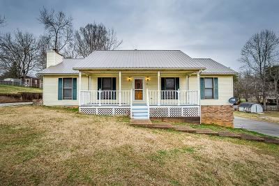 Cookeville Single Family Home For Sale: 871 Pen Oak