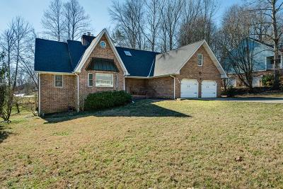 Cookeville TN Single Family Home For Sale: $283,900