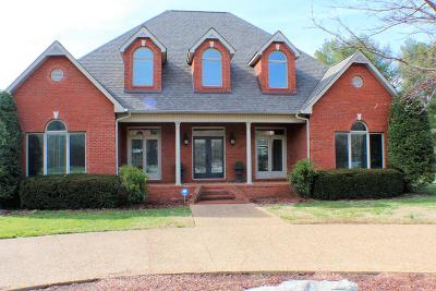 Cookeville Single Family Home For Sale: 534 Saddle Lane