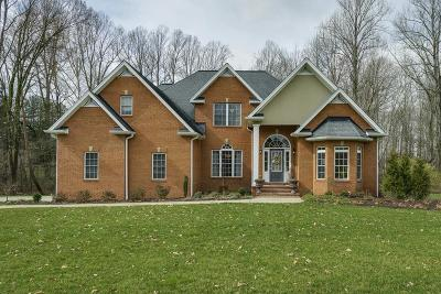 Cookeville Single Family Home For Sale: 339 New Heritage Drive