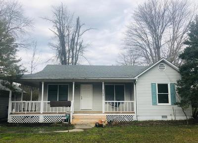 Cookeville Single Family Home For Sale: 1700 Womack Avenue
