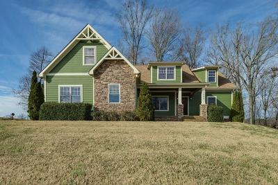 Cookeville Single Family Home For Sale: 5082 Holland Court