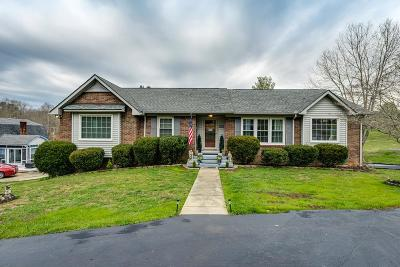 Cookeville TN Single Family Home For Sale: $194,950