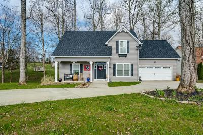Cookeville Single Family Home For Sale: 1475 Eagle Landing Drive