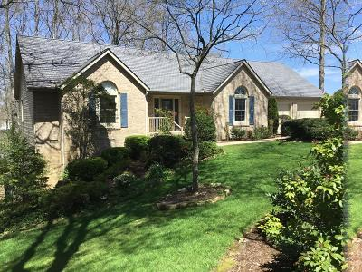 Crossville TN Single Family Home For Sale: $435,000